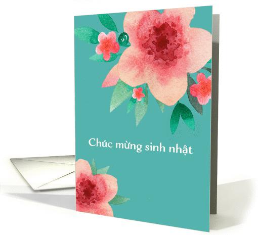Happy Birthday In Vietnamese Bright Flowers Card 1377576