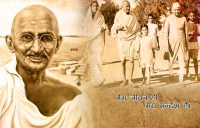 {2nd Oct}* Mahatma Gandhi Jayanti 2017 HD Wallpapers