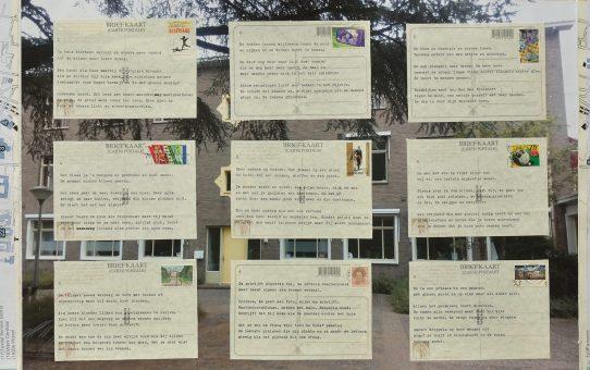 Expositie Los in huize Kernhem