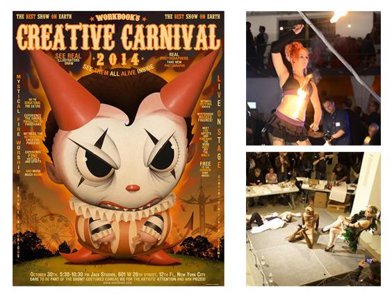 Creative Carnival 2014
