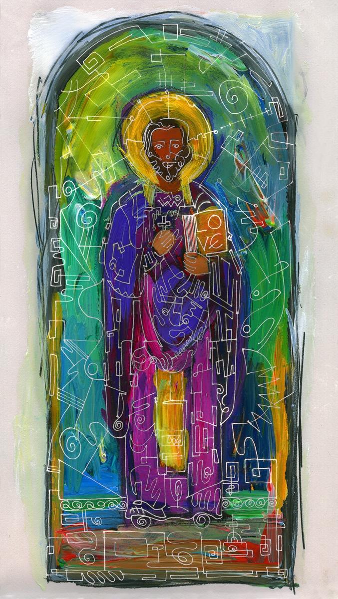 Saint Gregory Armenia Gregory Beylerian