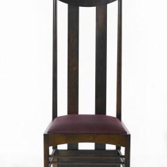 S Chair Replica Holly Hunt Siren The Argyle - Gavin Robertson Furniture