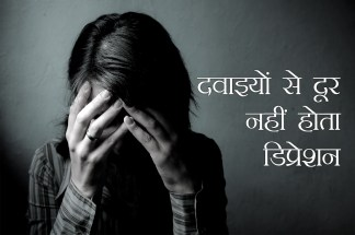 depression can be treated with medicines