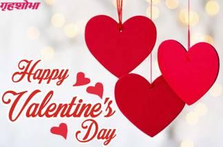 valentine-day-2020