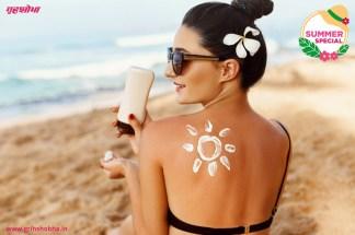 jane kya h sunscreen