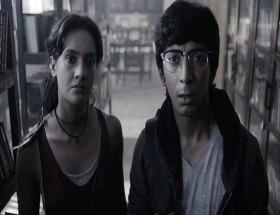 फिल्म रिव्यू : मोना डार्लिंग