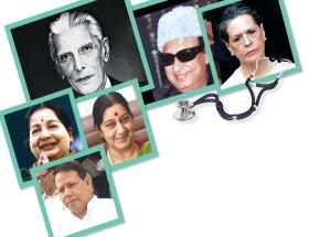 राजनेताओं की बीमारी राज क्यों?
