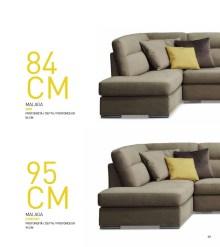 In soli 84 cm di profondità Malaga Mini offre un confort invidiabile anche ai divani con maggiore profondità