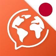 mondly japonca android japonca öğrenme uygulaması