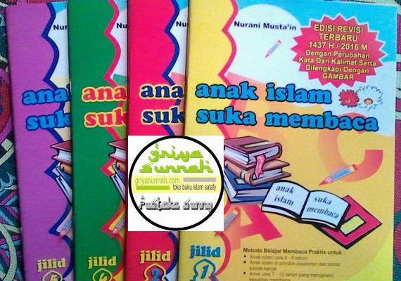 Anak-islam-suka-membaca-edisi-revisi-marwah-media-1-2-3-4-5
