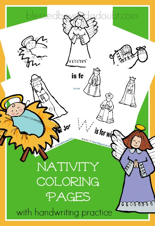 FREE Nativity Coloring Pages!
