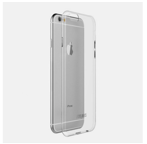 iPhone 6 & 6 Plus Clear Case with Screen Protector Only $8.99 + FREE Shipping (Reg. $29)!