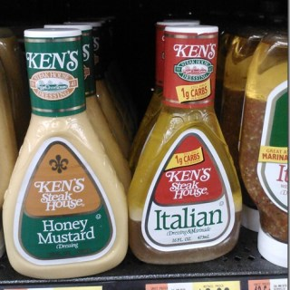 FREE Ken's Salad Dressing At Walmart PLUS OVERAGE!