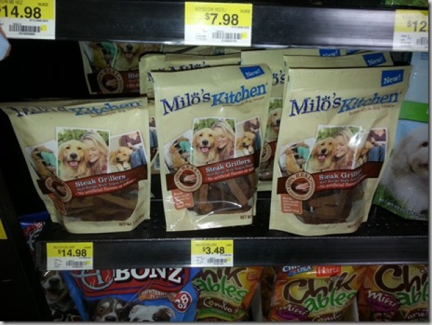 New High Dollar Purina Dog Food Printable Coupons!  PLUS Walmart Scenarios!