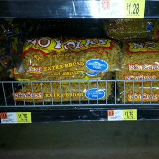 No Yolks Pasta Just $1.25 At Walmart!