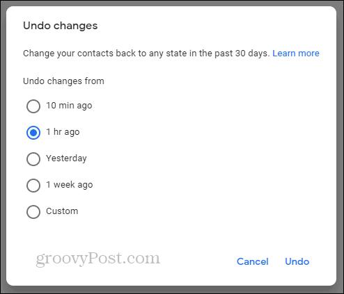 Отмена контактов Google