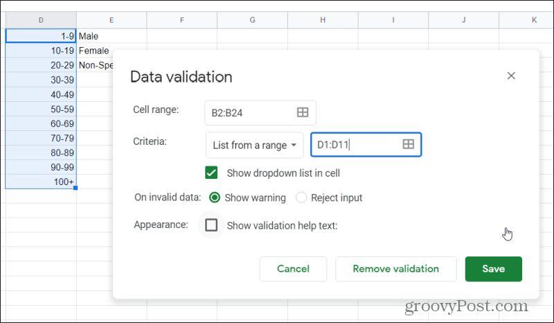 окно проверки данных в Google Sheets