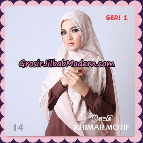 Jilbab Khimar Motif Non Pet Seri 1 Support By Oneto Hijab No 14