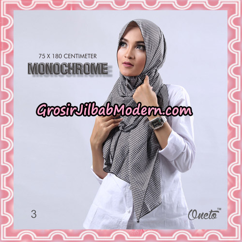 Jilbab Pashmina Anyam Original Firza Hijab Support Oneto Hijab No 3