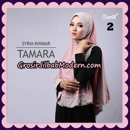 Jilbab Syari Cantik Khimar Tamara Support Oneto No 2