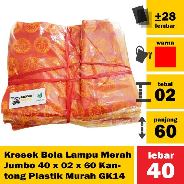 Kresek Bola Lampu Merah Jumbo 40 x 02 x 60 Kantong Plastik Murah GK14