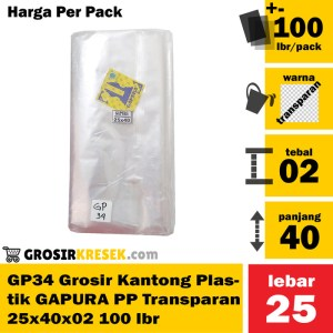 GP34 Grosir Kantong Plastik GAPURA PP Transparan 25x40x02 100 lmbr