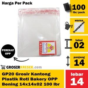 GP20 Grosir Kantong Plastik Roti Bakery OPP Bening 14x14x02 100 lmbr