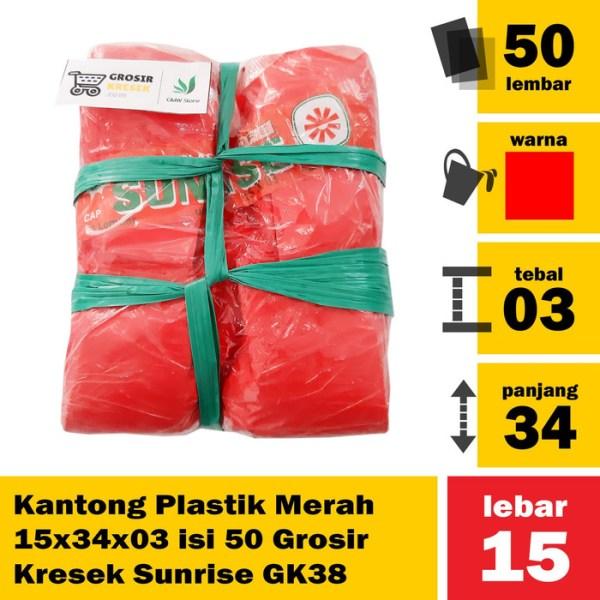 Kantong Plastik Merah 15x34x03 isi 50 Grosir Kresek Sunrise GK38