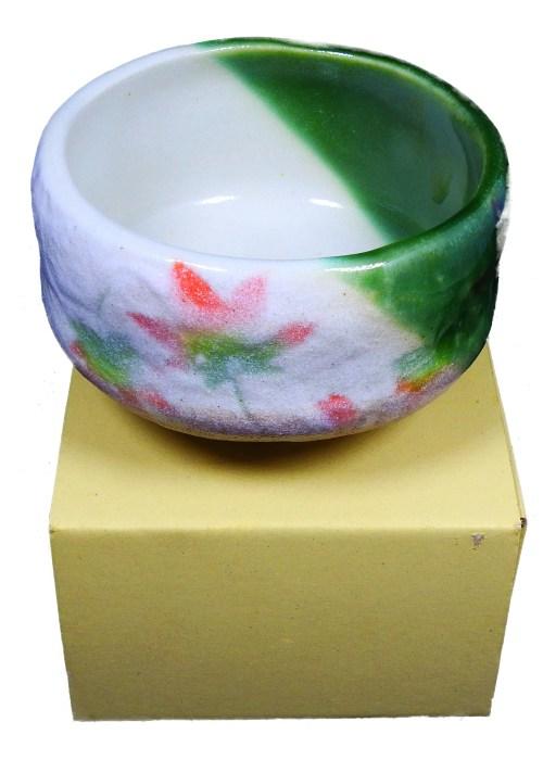 Ceremonial Matcha Tea Bowl - Green