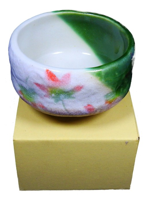 Ceremonial Matcha Tea Bowl - Green