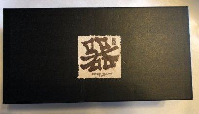 tea gift set in box