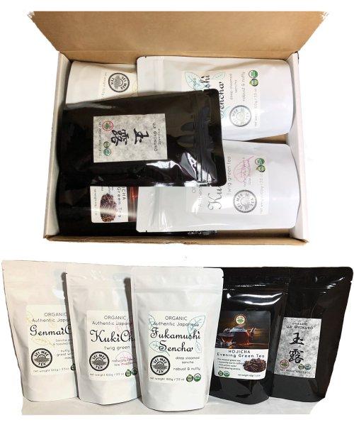 organic Japanese tea set