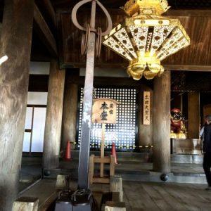Kyoto Kiyomizudera Temple 4