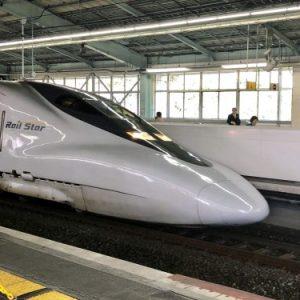 Trip from Kyoto to Kagoshima by Shinkansen