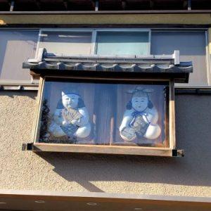 Kyoto 2 nenzaka 4