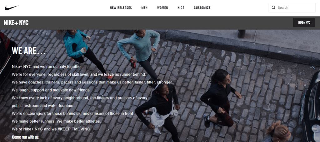 Nike's community marketing strategy is to gather runners and running enthusiasts