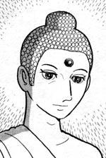 Buddha Volume 5: Deer Park - Buddha