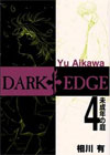 Dark Edge 4