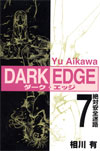 Dark Edge 7