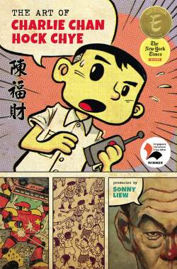 Art of Charlie Chan Hock Chye, The