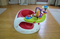 Mamas & Papas Baby Snug Floor Seat With Activity Tray