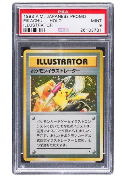 pokemoncard