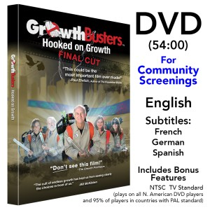 dvd-1000-square-community-use