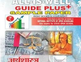 NIOS ECONOMICS GUIDE BOOKS