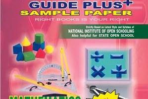 NIOS MATHEMATICS GUIDE BOOKS