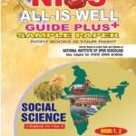 NIOS SOCIAL SCIENCE GUIDE BOOKS (213)