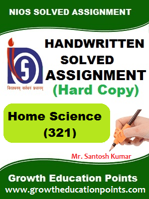 Home Science -321