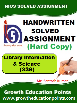Nios solved Assignment 339