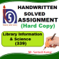 Nios solved Assignment 339