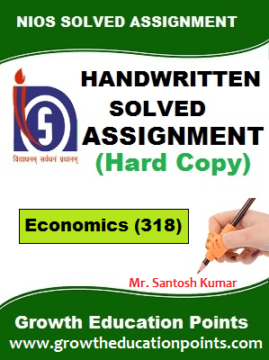 Economics -318 Solved Assignment